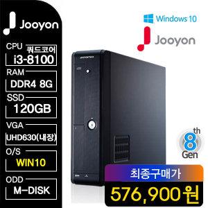 57만원대 8세대 SSD-BTI81STU i3-3.6G/8G/120G/윈