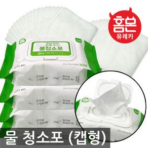 홈몬 고급 항균 물걸레 청소포 정전기 밀대 일회용품