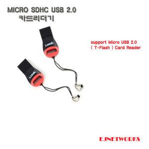 마이크로SD microSDHC USB2.0  T-Flash 카드 리더기