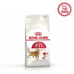 로얄캐닌 고양이사료 피트 4kg