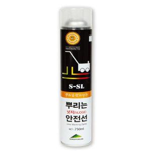 안전용품/뿌리는 안전선/스프레이타입/안전라인 마킹