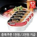 쌀국수 얼큰한 해물맛 93g x 4개 할인 /사발면/컵라면