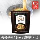 가쓰오우동 한그릇 3인(646.2g)    /라면/쌀국수/냉면