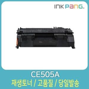 재생 토너 CE505A P2035 P2035N P2055D