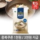 동치미 물냉면 1인(465g)  시원담백한 육수 /비빔냉면