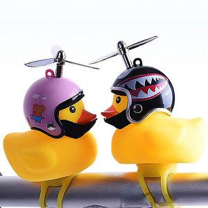 프로펠러 러버덕헬멧 자전거벨 날개 오리 led 라이트