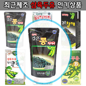 삼육두유 검은콩 파우치 190ml 40팩