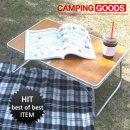 2단초경량미니테이블(오크) 캠핑테이블 접이식 야외