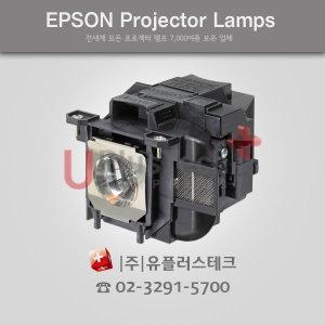 Epson EB-X18 / ELPLP78 프로젝터 램프
