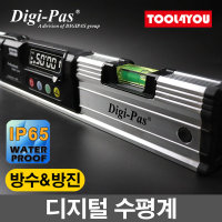디지파스 24인치 디지털 수평계 방수 DWL-680PRO