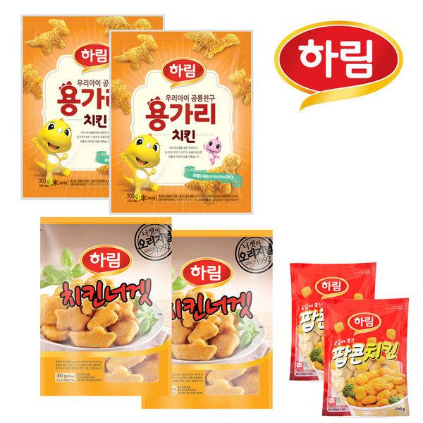 용가리치킨 300g 2봉+치킨너겟 300g 2봉 팝콘치킨 2봉