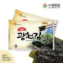 소문난광천김 재래전장김(소) 25g x 20봉 전장김