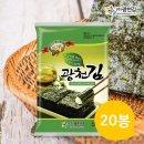 소문난광천김 올리브녹차김 전장(소) 25g x 20봉 전장