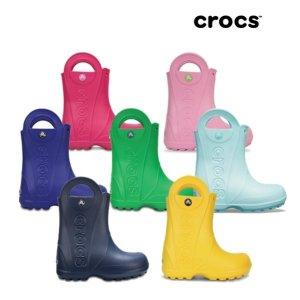 공식 아동 HANDLE IT RAIN BOOT KIDS 7종 택1 (19SKRB12803)