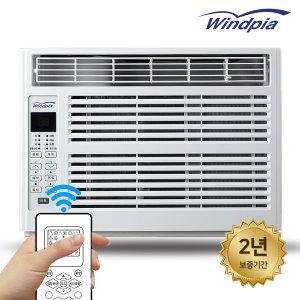 [윈드피아] 가정용 업소용 창문형 에어컨 실외기없는에어컨 700W