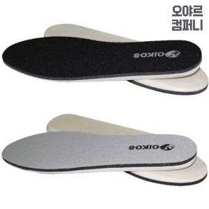 편한 기능성 천연 라텍스 쿠션 신발 깔창 키높이깔창
