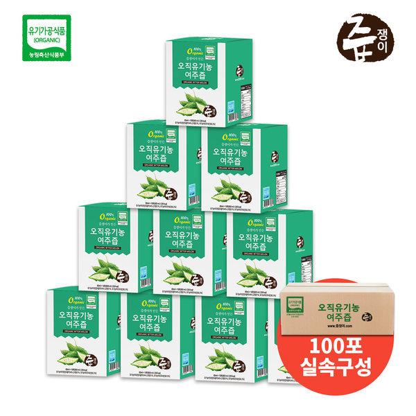 즙쟁이 유기농 여주즙 100포 실속구성