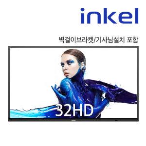 32E4000 / 81cm HD LED TV / 벽걸이형(기사님방문설치) / 정품 A급 패
