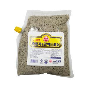 (냉장) 흑임자갈릭드레싱 1kg