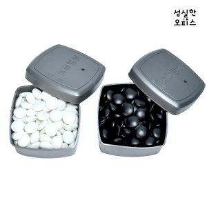 인효교재 바둑알 세트 대형 지름 약20mm