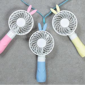 토끼선풍기 핸디선풍기 휴대용선풍기 핑크 미니선풍기