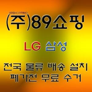 LG전자 디오스 DFB22M 식기세척기 89