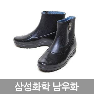삼성 남우화 발목장화 조리화 방수 농업 남성장화