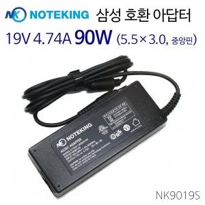 삼성 노트북 어댑터 19V 충전기 AD-9019A 9019S 호환