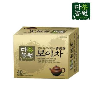 다농원 보이차 40T 티백