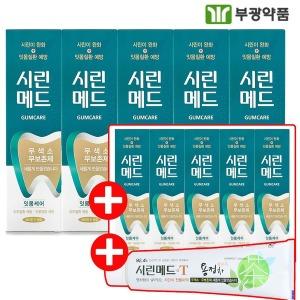 부광약품 시린메드 검케어 치약 125g 5개+ 30g 5개