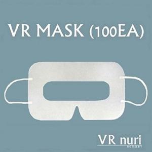 일회용 브이알마스크(1팩100매) VR MASK