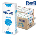 매일 멸균우유 오리지널 200ML 48팩