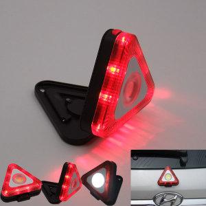 S/ 삼각형 자석 LED 비상등 경고등 경광봉 램프 긴급