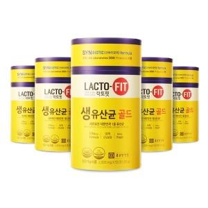 락토핏 생유산균 골드 5통 (250일분)