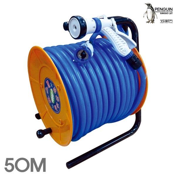 살수 호스릴 MJ50/50M 살수기 물분사기 릴호스/물호스