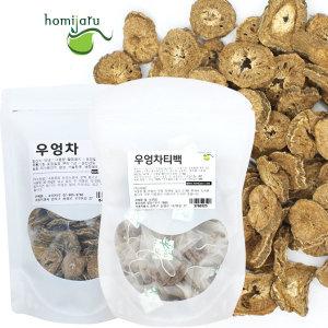 볶은 우엉차 300g+300g 국산 100%