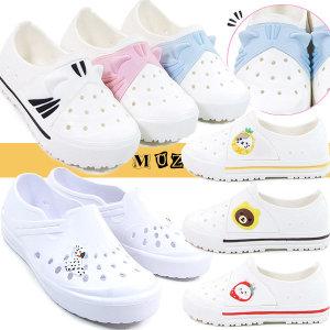 유아/아동/실내화/초등/학생/어린이/신발아쿠아슬리퍼