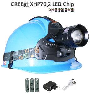 강력한 서치형 LED 해루질 헤드랜턴 줌XHP70.2VLG전지