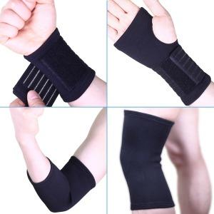 국산 관절보호대/손목/무릎/발목/팔꿈치/아대/무릅/팔