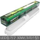 히포LED/DAC030/LED 등기구 30W(크리스탈)-주광색