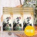 소문난광천김 재래9단 도시락김 90봉 5g(9매)x9Px10팩
