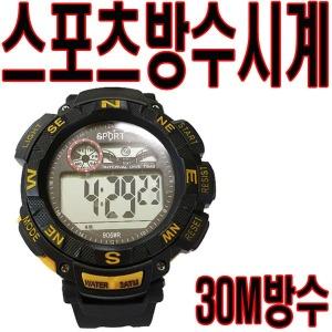 스포츠 방수 손목시계 스포츠시계 스톱워치 방수시계