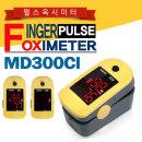 초이스메드  산소포화도측정기 MD300C1