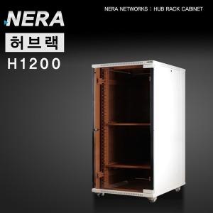 허브랙 NR-H1200/조달청등록/국가관공서 납품