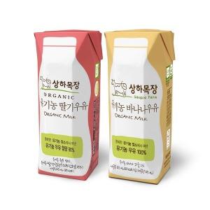유기농 딸기우유125mlx24팩+바나나125mlx24팩 상하목장