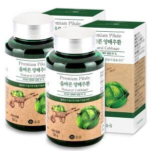 양배추환 120g 1+1/ 국내산 양배추 분말(환)