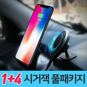 풀패키지) 3세대 차량용 핸드폰 무선 고속충전 거치대