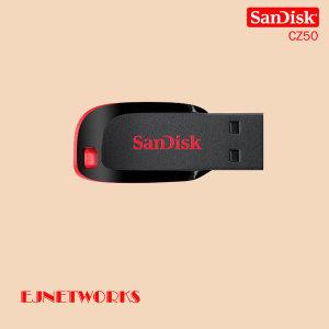 SDCZ50  64GB USB 2.0 CruzerBlade Z50 USB메모리 각인
