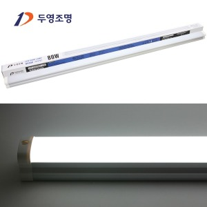 두영 LED주차장등 80w 주광색 고와트 LED일자등