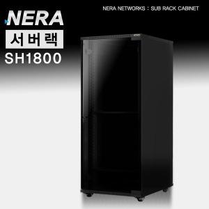 서버랙 NR-SH1800/국가관공서 납품/고급랙캐비넷